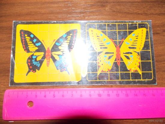 Наклейки бабочки СССР