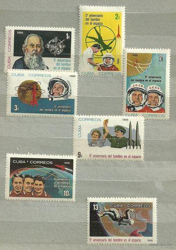 Космос негаш. 1966 Куба