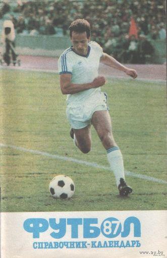К/с Футбол-87