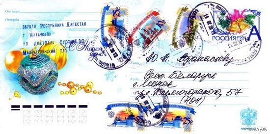"""Россия 2012. Конверт, прошедший почту """"C Новым Годом!"""""""