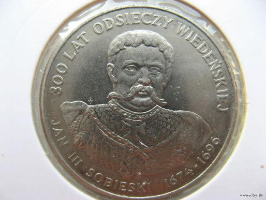Польша 50 злотых 1983 г. Польские правители - Король Ян III Собеский