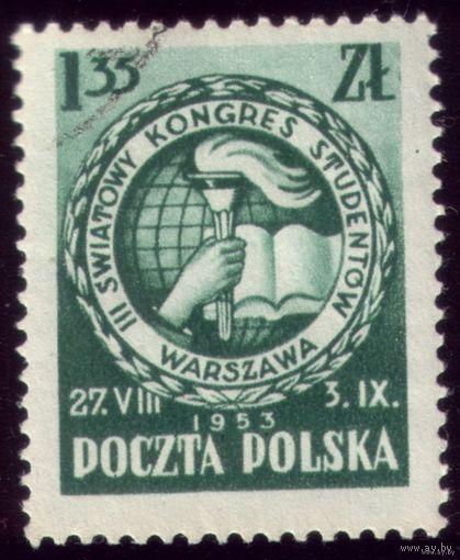 1 марка 1953 год Польша Студентческий конгресс