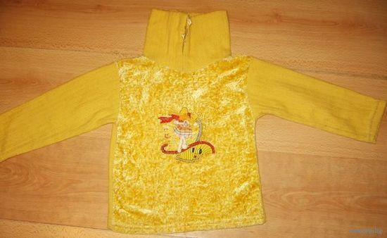 Желтый свитер 5 лет