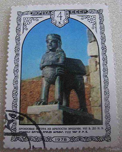 Архитектура Армении. Бронзовая фигура из крепости Эребуни