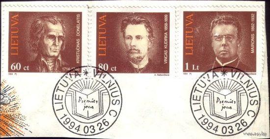 3 марки 1994 год Литва Деятели