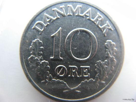 Дания 10 эре 1970г.
