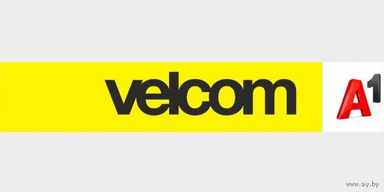 Элитный номер Velcom +375 (29) 3-3х3-3х3