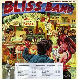 LP The Bliss Band - DInner With Raoul (1978)