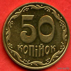 50 копеек 2007 с дефектом
