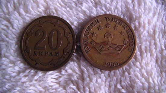 Таджикистан 20 дирам 2006г. распродажа
