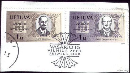 2 марки 2002 год Литва Деятели