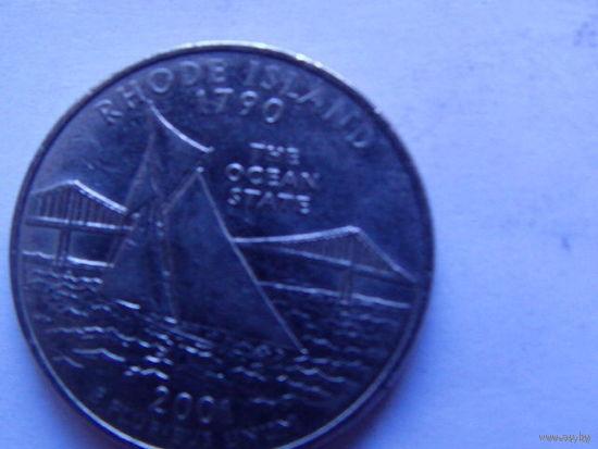 США 25 центов 2001г KHODE ISLAND  распродажа