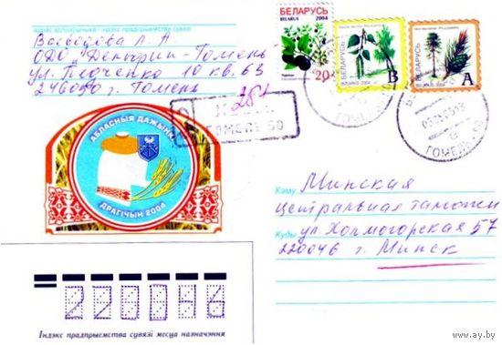 """2004. Конверт, прошедший почту """"Абласныя дажынкi, Драгiчын 2004"""""""