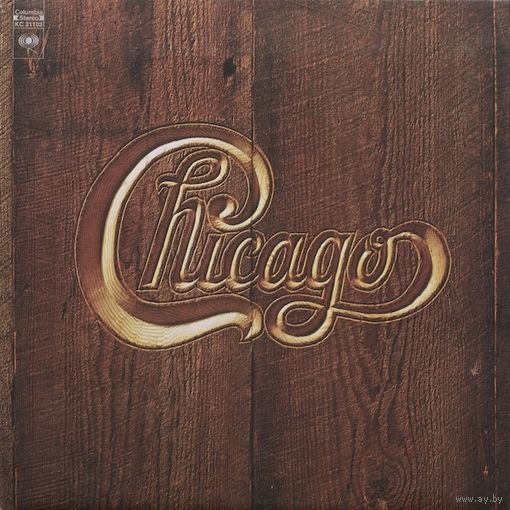 Chicago - Chicago V - LP - 1972