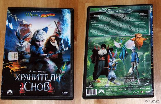 """Лот DVD """"Детские"""""""