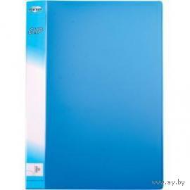 Папка А4 с боковым зажимом (голубая)