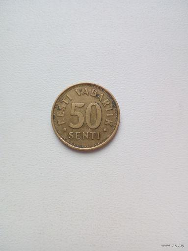 Эстония 50 центов 1992г.
