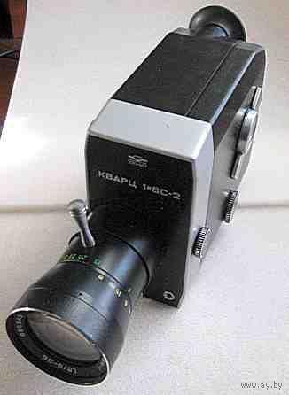 Кинокамера Кварц-1х8С-2