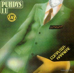 Puhdys -  Puhdys 11 (Computer-Karriere) - LP - 1982
