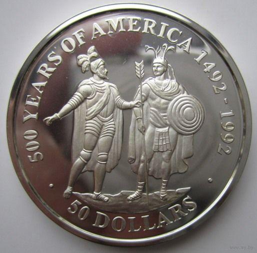 Острова Кука. 50 долларов 1990. Серебро. Пруф. 178