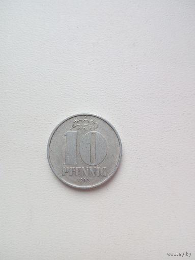 10 пфеннингов 1982г. ГДР
