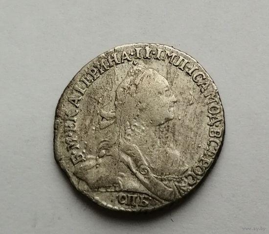 Гривенник 1769 г, нечастая