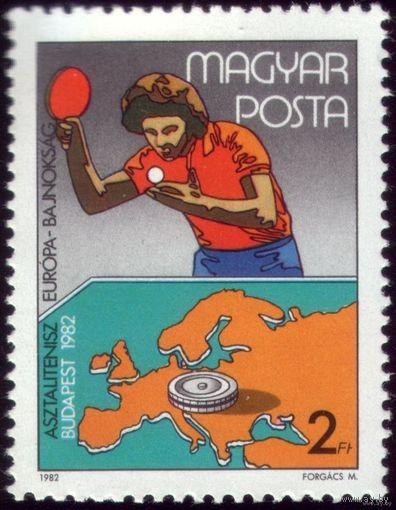1 марка 1982 год Венгрия Настольный теннис