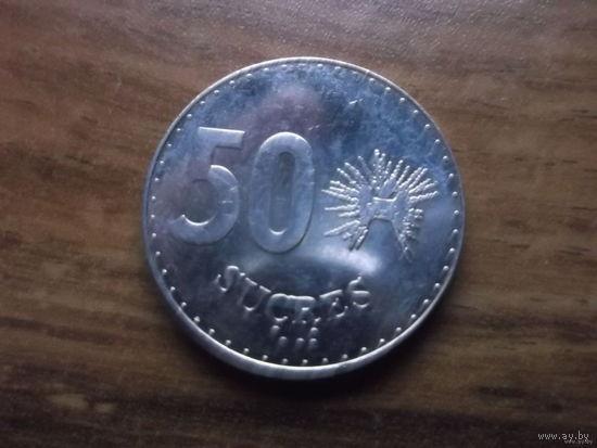 Эквадор 50 Сукре 1991