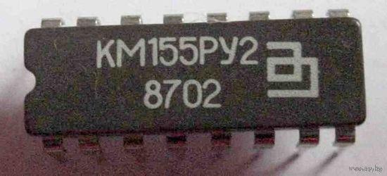 Микросхема КМ155РУ2