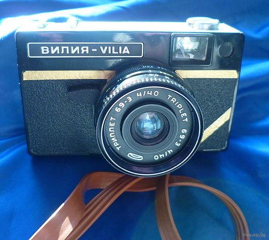 Фотоаппарат пленочный Вилия-1980 годы