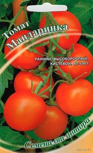 СЕМЕНА ТОМАТ МАНДАРИНКА