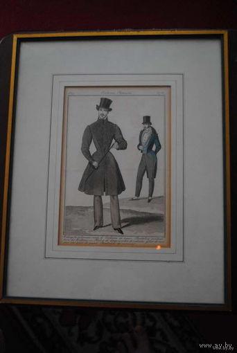 "Оригинальная гравюра из серии:_""Costumes Parisiens""-/1829 год/_Рама, паспарту, стекло_!"