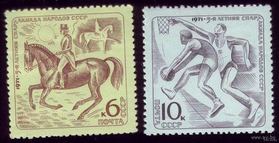 2 марки 1971 год Спартакиада