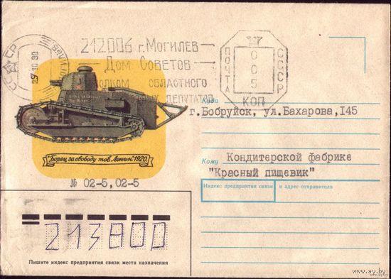 Танк Борец Ленин No2