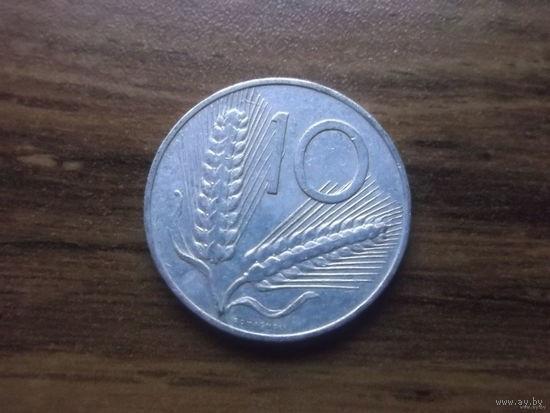 Италия 10 лир 1967