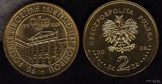 2 злотых 2009г Польша 90 лет Контроля  распродажа