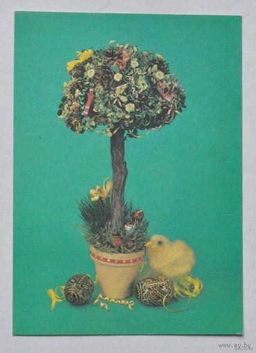 Почтовая карточка, 1993г.