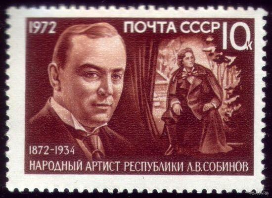 1 марка 1972 год Л.Собинов