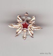 Эмблема связи СССР