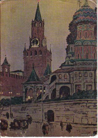 Московский Кремль. Худ. М.В. Моторин