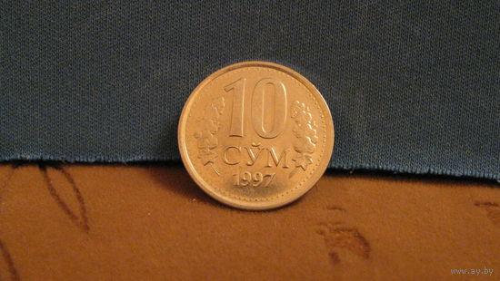 Узбекистан 10 сом 1997