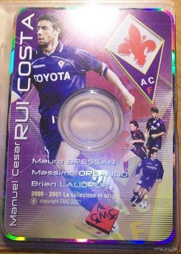 Карточка-DVD Руи Кошта 2001г.