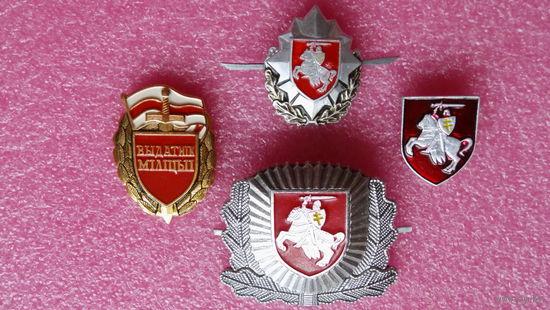 МВД Беларусь *1991-1995* -погоня- *алюминий