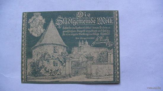 Австрия Нотгельды 20 геллер 1920г No26 распродажа