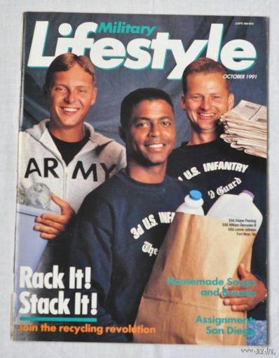 Военный журнал США (отдам при покупке определенного лота с ценой)