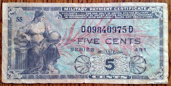 USA 5 sents 1951г. Military 481серия