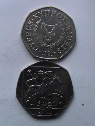 Кипр 50 цент 1991г.  распродажа