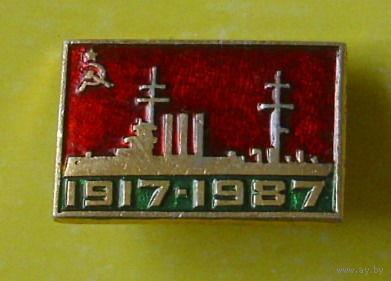 1917 - 1987 гг. 326.