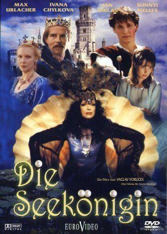 Чешские сказки. Лебединое озеро / Озерная королева / Jezerni kralovna / Die Seekonigin. реж. Вацлав Ворличек (Чехия, Германия, 1998) Скриншоты внутри