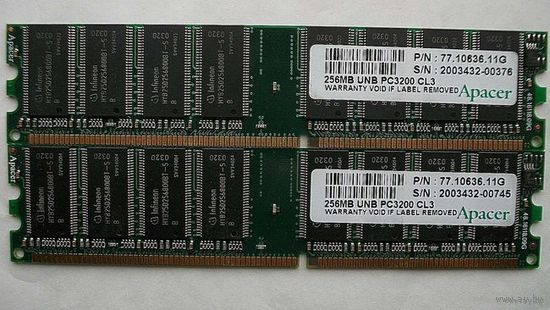 Памяти одинаковые Apacer 256+256=512Mb, 2 шт. PC3200 CL3